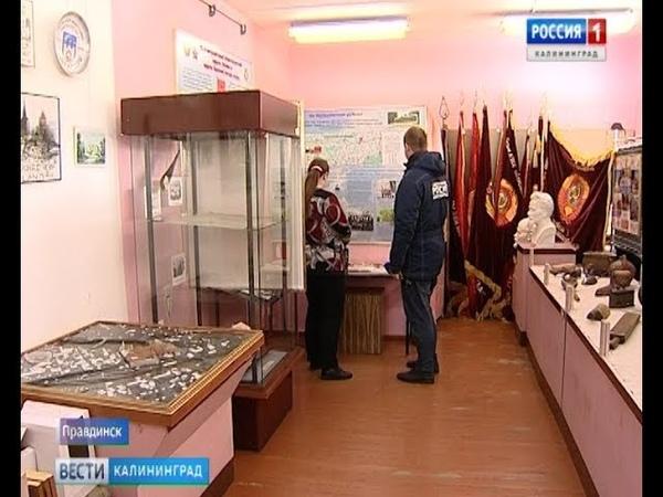 В Правдинске открылась выставка, посвящённая 95-му пограничному Кёнигсбергскому отряду