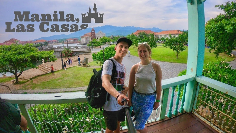 Манила, Лас Касас. ЧАСТИЧКА ИСПАНИИ НА ФИЛИППИНАХ! Manila, Las Casas, Spanish castles!