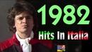 1982 - Tutti i più grandi successi musicali in Italia