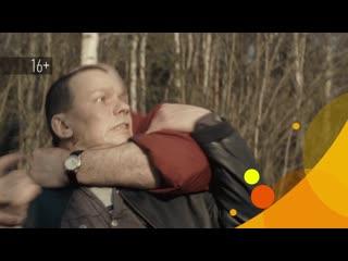 """Анонс сериала """"Белая стрела. Возмездие"""""""