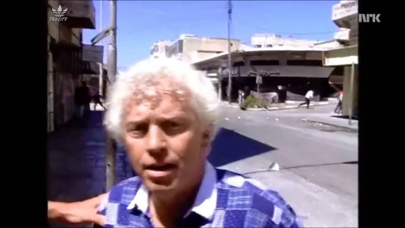 Thug Life Journalist Westbank in 1990