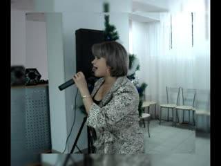 """ВЕДУЩАЯ, ВОКАЛИСТКА ТАТЬЯНА КУЛАКОВА   с  песней """"Ты сочиняешь любовь, а я рядом с тобой""""...  Фрагмент."""