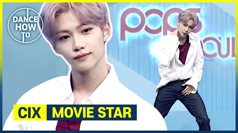 [Pops in Seoul] Felix's Dance How To! CIX(씨아이엑스)'s Movie Star
