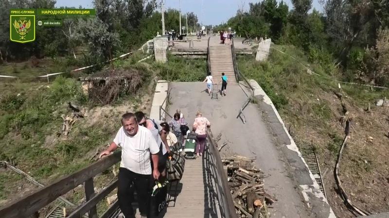 ЛНР начала демонтаж укреплений на мосту вблизи КПВВ Станица Луганская