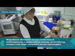 В Иркутске открыт первый медицинский пункт помощи бездомным