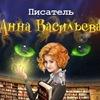 Наколдуй, библиотекарь! | Анна Васильева