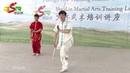 Shaolin Yin hand Stick 1