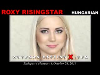 WoodManCastingX - Roxy Risingstar