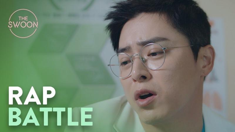 Cho Jung-seok turns a sibling squabble into a rap battle | Hospital Playlist Ep 4 [ENG SUB]