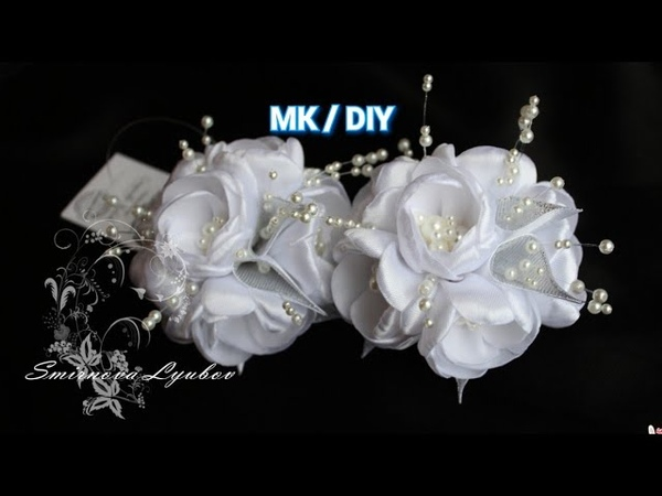 Пышные нарядные банты Принцесса цветов МК канзаши DIY RIBBON FLOWERS