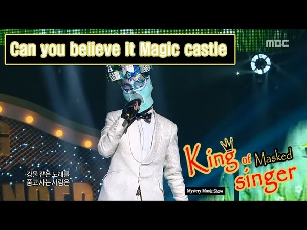 King of masked singer 복면가왕 'Magic castle' 3round People more beautiful than flowers 20160424