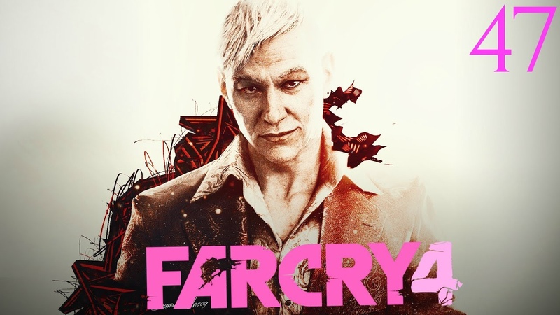 Прохождение игры Far Cry 4 Кобура изготовление №47