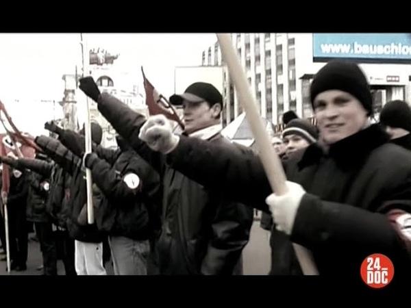 Революция, которой не было   Vallankumous, jota ei tullut (2008)