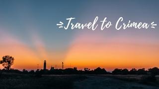 Наше путешествие в Крым