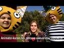 Веселые аниматоры Карамелька и Коржик из м ф Три кота на детский праздник Отзыв о студии JOY