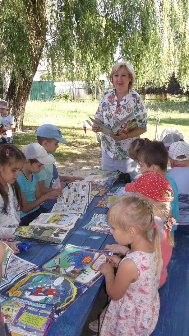 отдел внестационарного обслуживания, Донецкая республиканская библиотека для детей, лето с библиотекой, привет библиоЛЕТО