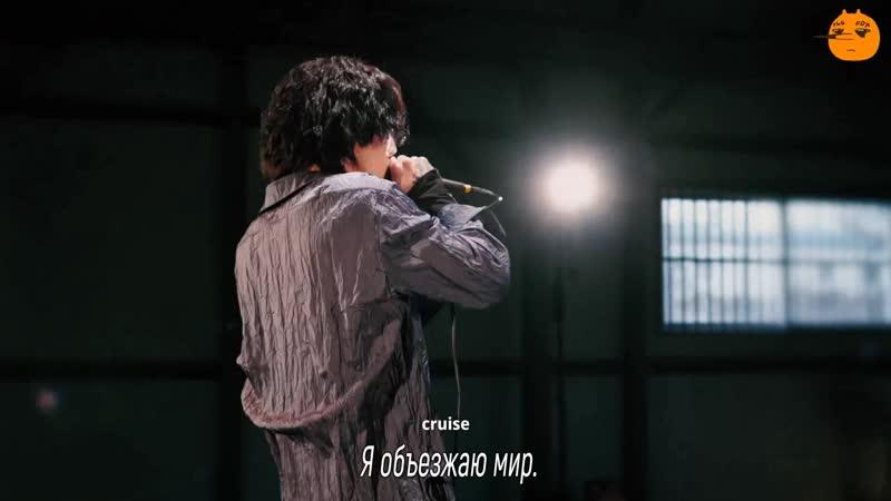 [FSG FOX] Samuel Seo - Cruise |рус.саб|