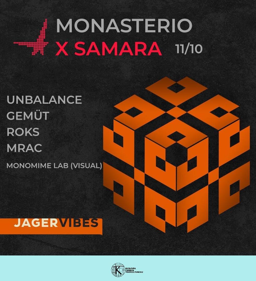 MONASTERIO X SAMARA