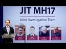 Крушение MH17 имена подозреваемых ГЛАВНОЕ