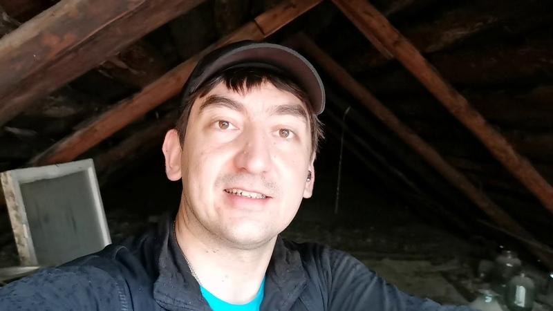 Ломаем дом Сносим крышу Болтаю о страховой Холодный май