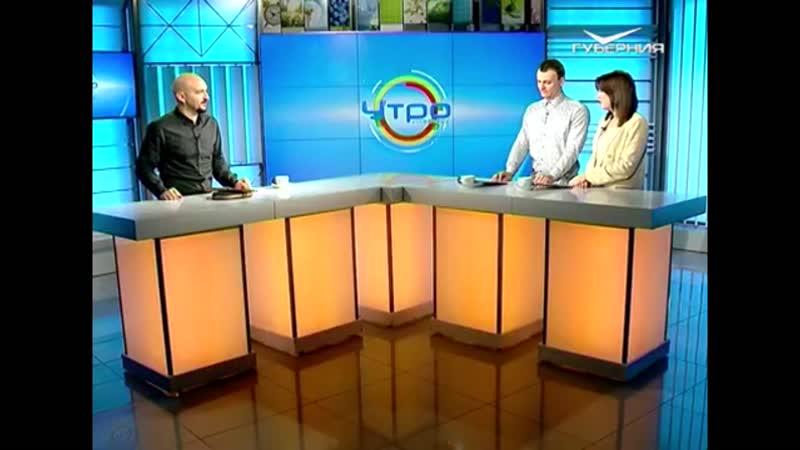 Роман Квасников на телеканале Губерния