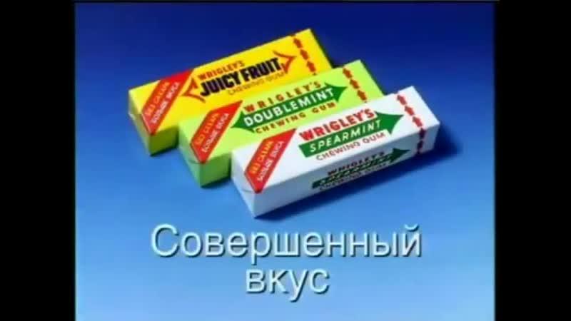 Рекламный блок ТРТВ 29 01 2016