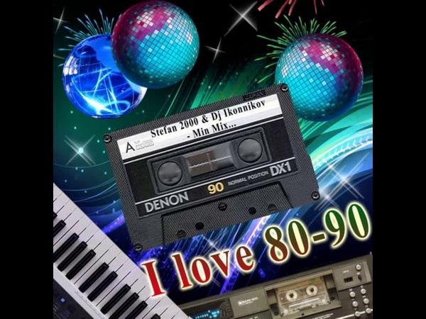 Stefan 2000 Dj Ikonnikov Min Mix Instrumental