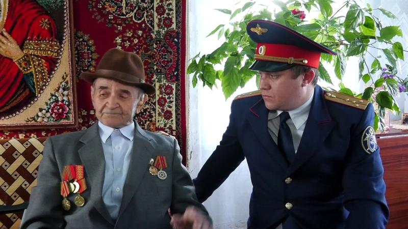 Следственный комитет поздравляет ветерана Николаенко Андрея Ивановича.