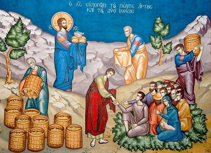 Толкование Евангелия на каждый день года. Неделя 8-я по Пятидесятнице
