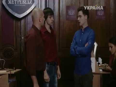 Эпизод из т с Клан ювелира Групповка Черников