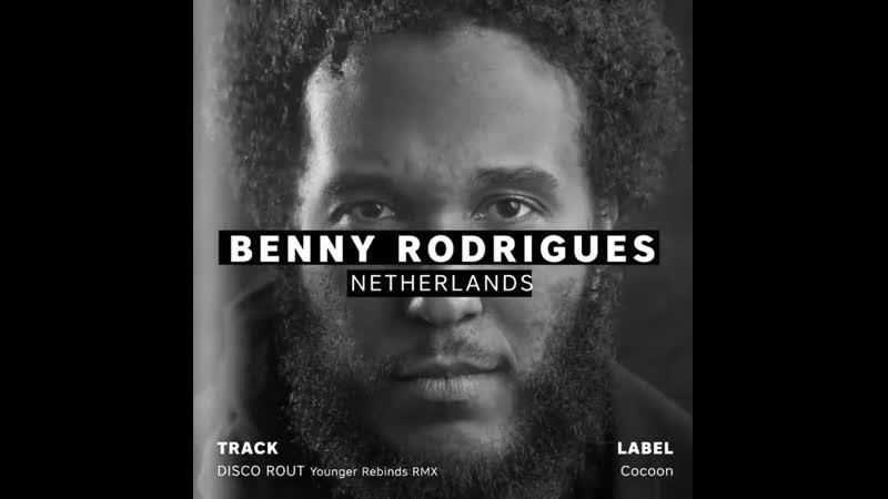 LEGOWELT DISCO ROUT Younger Rebinds Remix mp4
