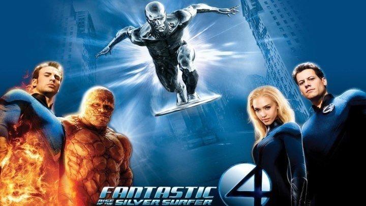 12 Фантастическая четвёрка Вторжение Серебряного сёрфера 2007 г ‧ Фэнтези Научная фантастика Боевик