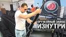 Как делают ХАТСАН Оружейный завод изнутри Новинки и разработки от HATSAN