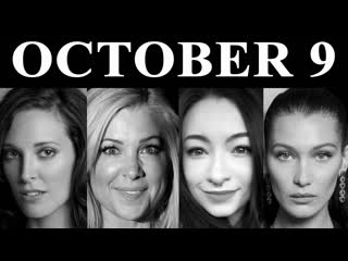 October 9 famous women birthdays people celebrities