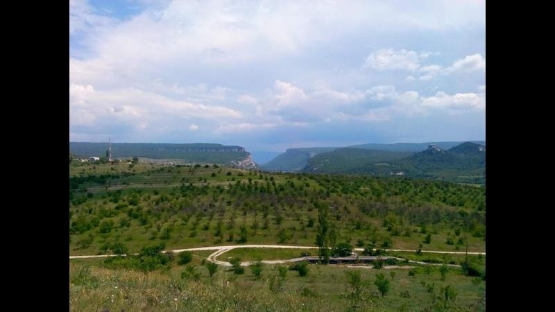 Крым ,Бельбекская долина -ворота в долину,гора Крокодил,с.Красный Мак