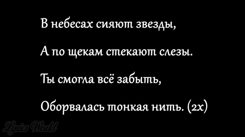 Vusal Mirzaev - Вспоминай Меня (Текст/Lyrics)