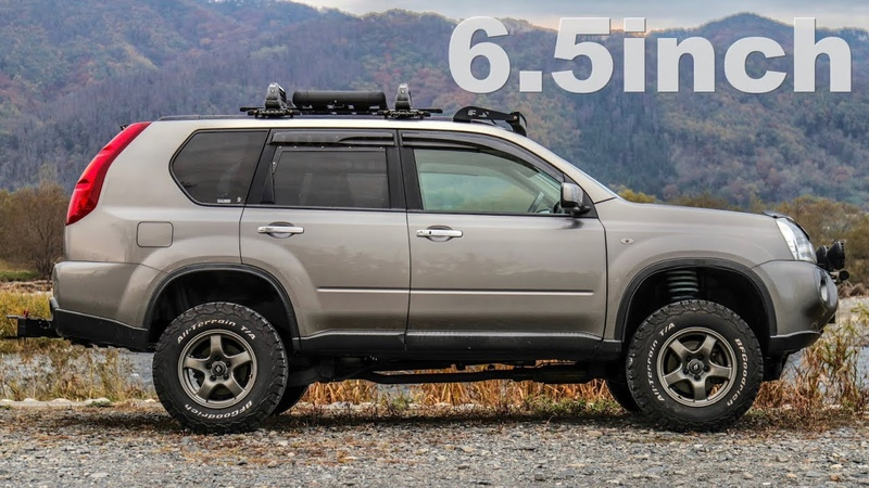 X-TRAIL T31 Lift total 6.5 inches