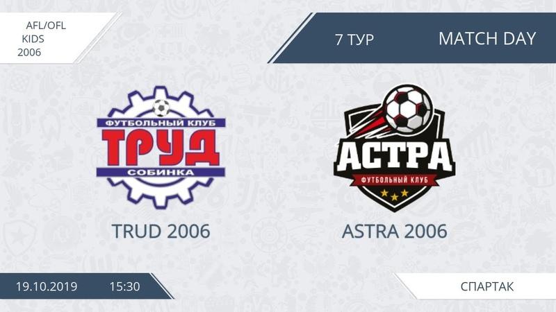 AFL KIDS 2006 Day 7 Trud 2006 Astra 2006