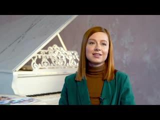 Блиц-интервью с Юлией Савичевой