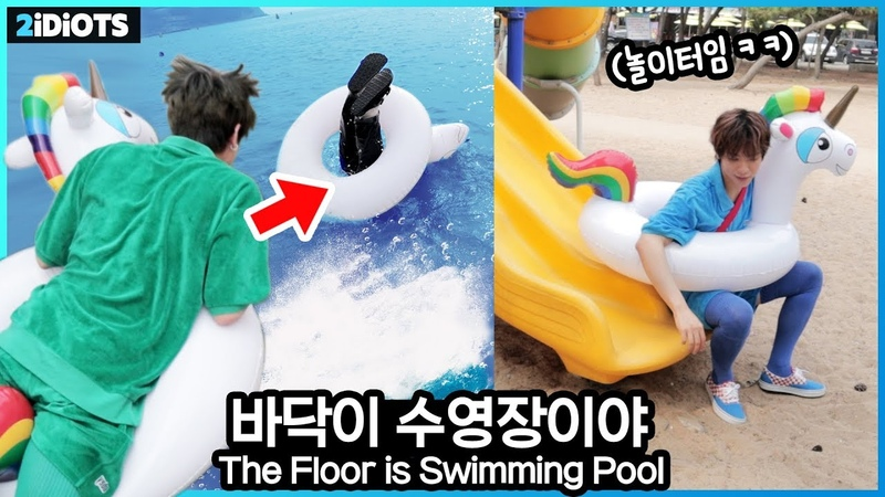 2 IDIOTS Ep 83 * The floor is swimming pool