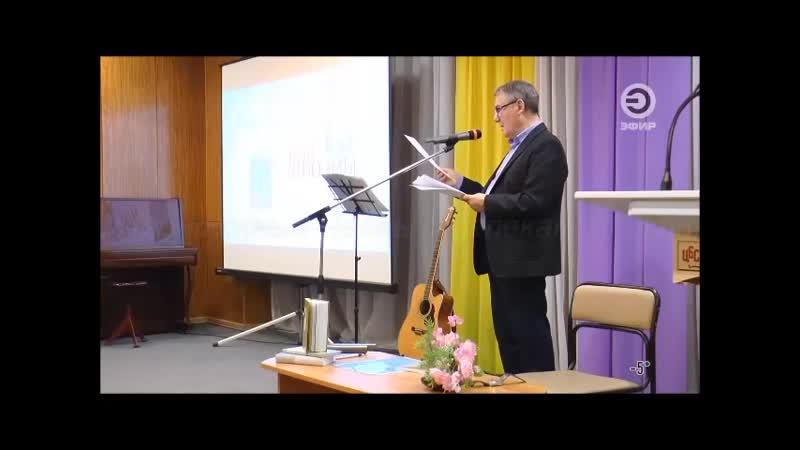 Вечер Н Алешкова программа Город от12 12 19