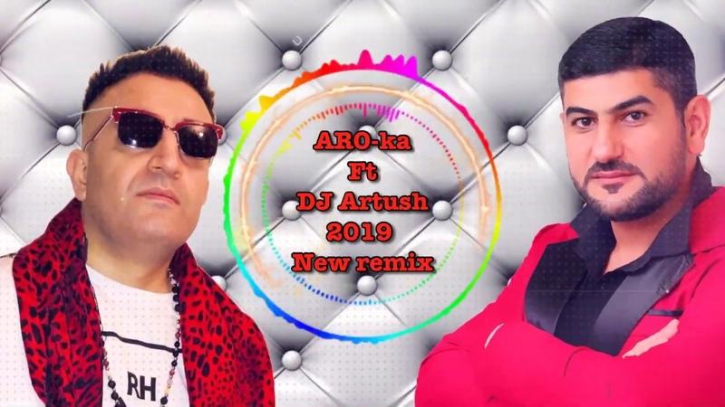 ARO-ka ft. Dj Artush - Shek Aghjik (Remix 2019) Հայկական █▬█ █ ▀█▀