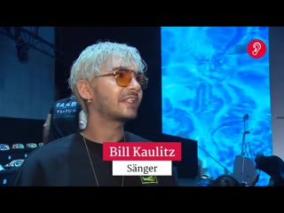 RТL asked Bill Kaulitz about his Twin's Wedding -