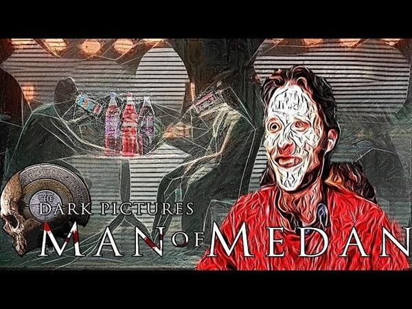 МАНЬЧЖУРСКИЙ БЛЕЙЗЕР - MAN OF MEDAN ( КООПЕРАТИВ ) 1