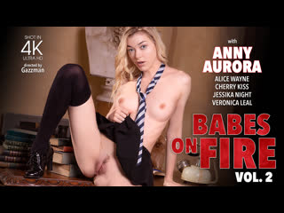 Cherry kiss, alice wayne, anny aurora, jessika night, veronica leal private babes on fire 2 | brazzers porn порно