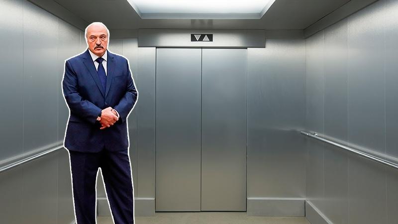 Лукашенко едет в лифте Жители в шоке Пранк