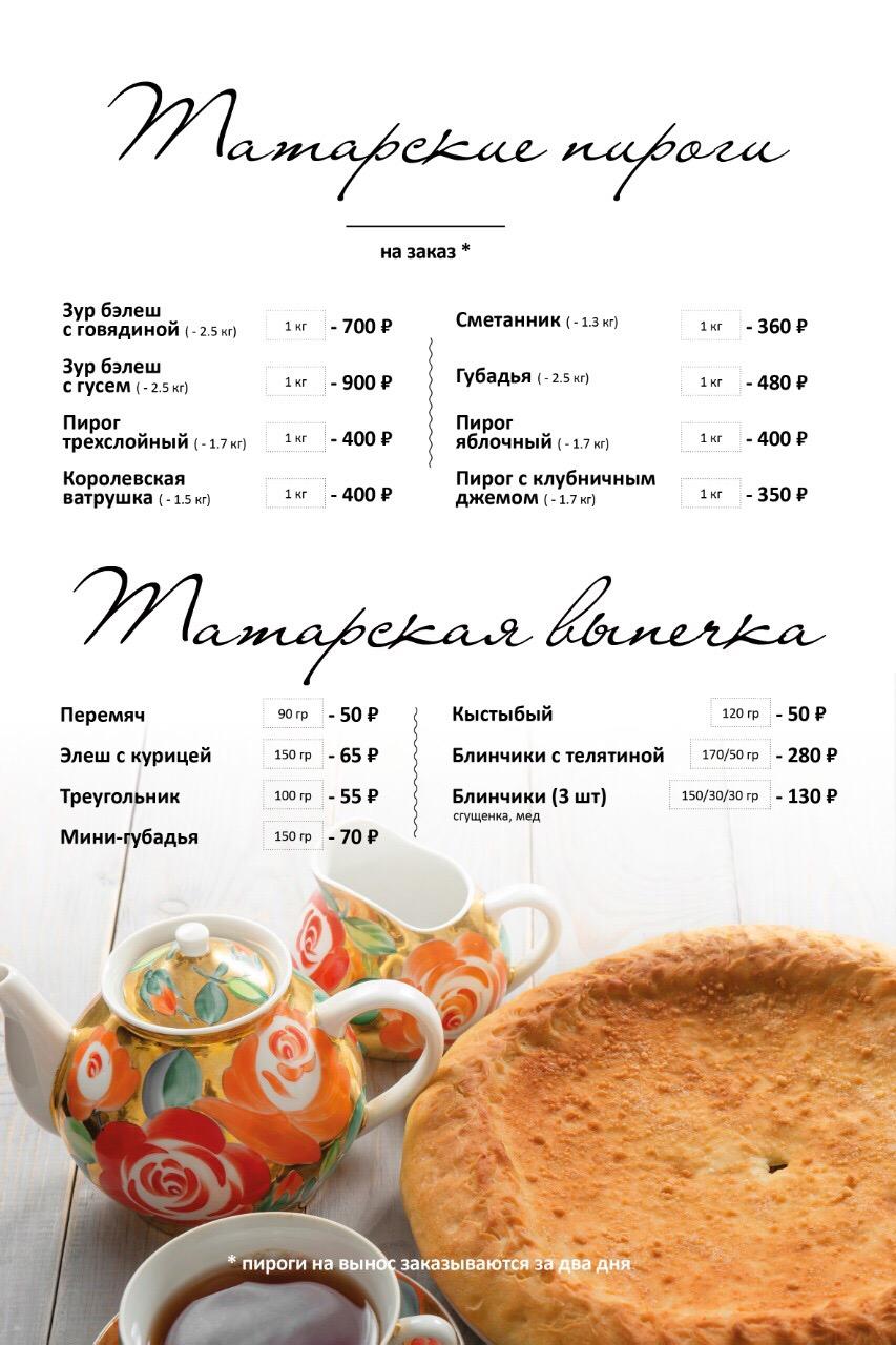 Ресторан, банкетный зал «Брассерия» - Вконтакте