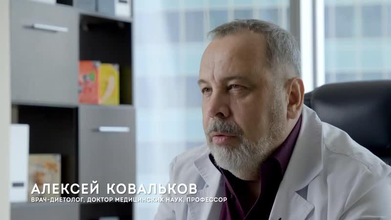 про функциональное питание от диетолога Ковалькова (Энерджи Диет)