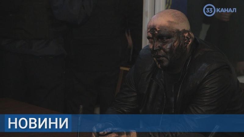Новий сюрприз для Малиша чим цього разу активісти облили Сороченка