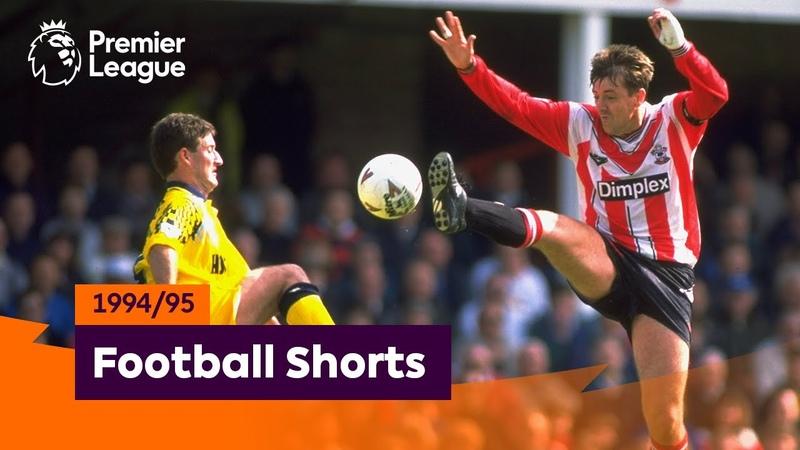 Fantastic Goals   Premier League 1994/95   Le Tissier, Shearer, Klinsmann